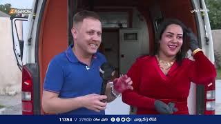 برنامج طلقة توني الحلقة 23 | مقلب الفنانة المصرية شهد بركات