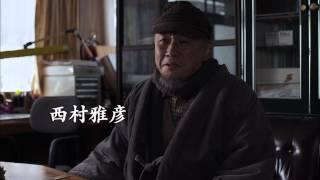 突然の訃報を受け、父のラーメン屋を継ぐ決心をした光は、東京のデザイ...