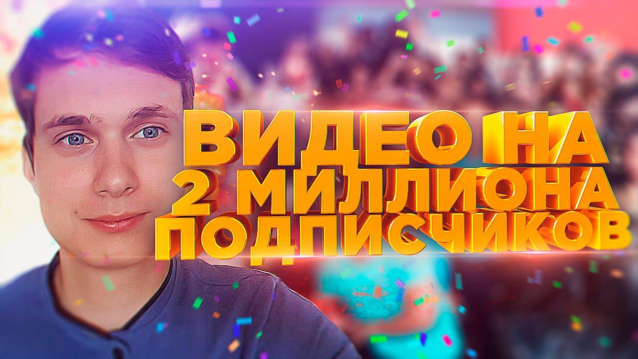 Новосибирская 61 - YouTube