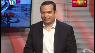 Biz 1st in Focus TV1 05th February 2019 Thumbnail