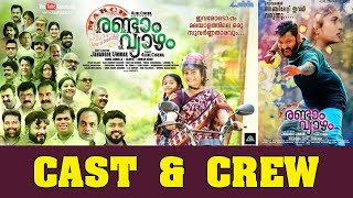 march-randam-vyazham-movie-cast-and-crew-shammi-thilakan-sreejith-ravi-kidilam-firoz