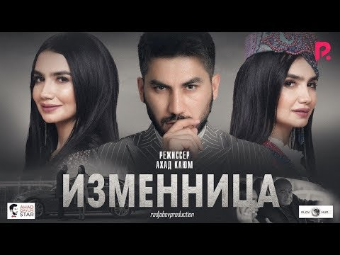Изменница | Хиёнаткор келин (узбекфильм на русском языке) 2019