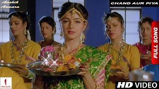 Chand Aur Piya | Full Song HD | Aashik Aawara | Saif Ali Khan, Mamta Kulkarni