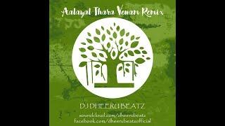 Aalayal Thara Venam Remix | Dheeru Beatz | Malayalam Remix