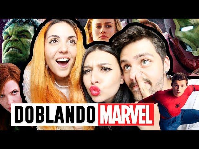 DOBLANDO PELICULAS DE M4RVEL | Andrea Compton fr Vera y Mario