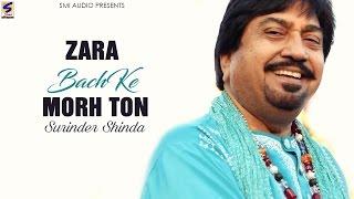 Forever Hits Punjabi Songs 2017 ● Zara Bachke Morh Ton ● Surinder Shinda ● New Songs 2017