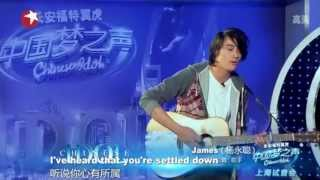 楊永聰 James - Someone Like You & 我願意【中國夢之聲 Chinese Idol】