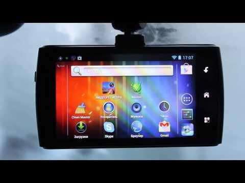 Видеорегистраторы с антирадаром и навигатором 3 в 1, цены