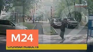Смотреть видео Полиция задержала подозреваемого в покушении на убийство 11-летней девочки - Москва 24 онлайн