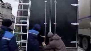 Ворота на грузовики, прицепы, полуприцепы в Новосибирске(Изготовление и монтаж (установка) распашных ворот на будки грузовиков, прицепов и полуприцепов в Новосибир..., 2013-11-18T06:11:34.000Z)