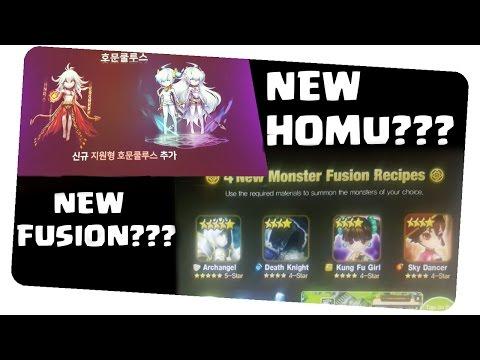 NEW UPDATE - NEW HOMU/FUSION? || Summoners war [German/Deutsch iOS Android APP]