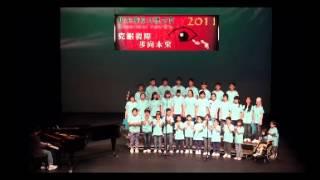 心光學校歌詠團