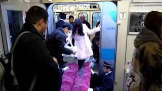 2011.3.11 東日本大震災 小田急線急行小田原行 1225列車 thumbnail
