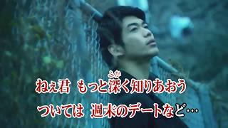 任天堂 Wii Uソフト Wii カラオケ U ハイスクール ・ ララバイ イモ 欽 ...