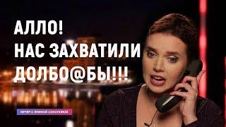 """""""Нас захватили долбо@бы!"""": сеть порвало изобретение в """"днр"""" 😂"""