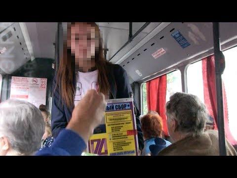 Кто стоит за сбором средств в автобусах Саратова?
