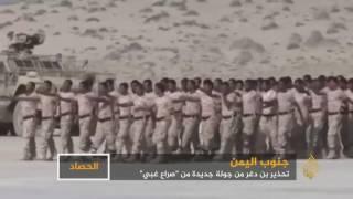 بن دغر يحذر من صراع بعدن يمهد للحوثيين