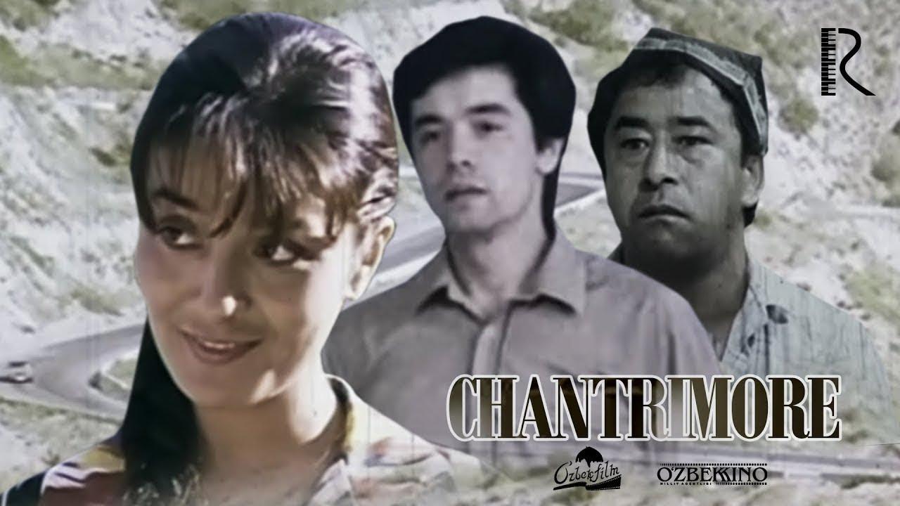Chantrimore (o'zbek film) Чантриморэ (узбекфильм) 1990 #UydaQoling