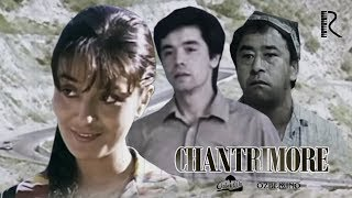 Chantrimore (o'zbek film) Чантриморэ (узбекфильм) 1990