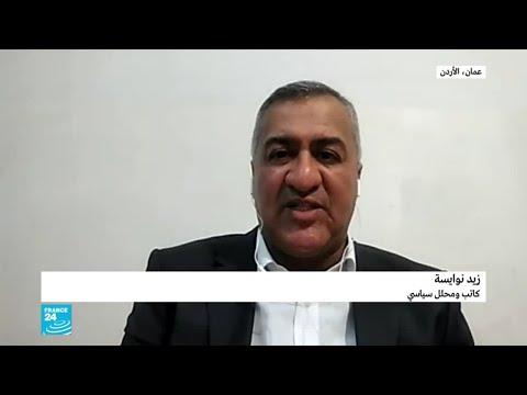 ما دلالات تعيين سفير جديد للمملكة الأردنية في قطر؟  - نشر قبل 38 دقيقة