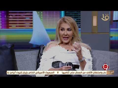 التاسعة | الفنانة الكبيرة نادية الجندي توضح سر عدم التمثيل مع الراحل نور الشريف