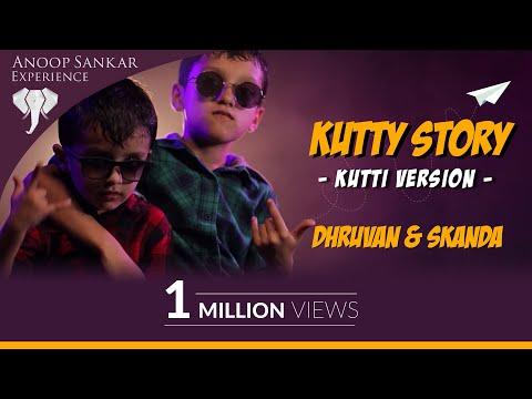 kutti-story-video -dhruvan -skanda -kids-version -master -ilayathalapathy-vijay -anirudh- -hbd-vijay