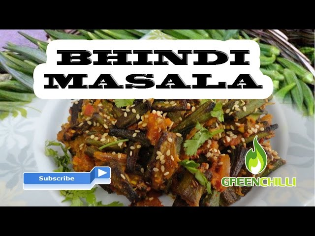 How to make daal recipes urdu cooking daal recipes pakistani 0326 bhindi masala pakistani food recipes in urdu 2017 green chilli recipe in urdu forumfinder Choice Image