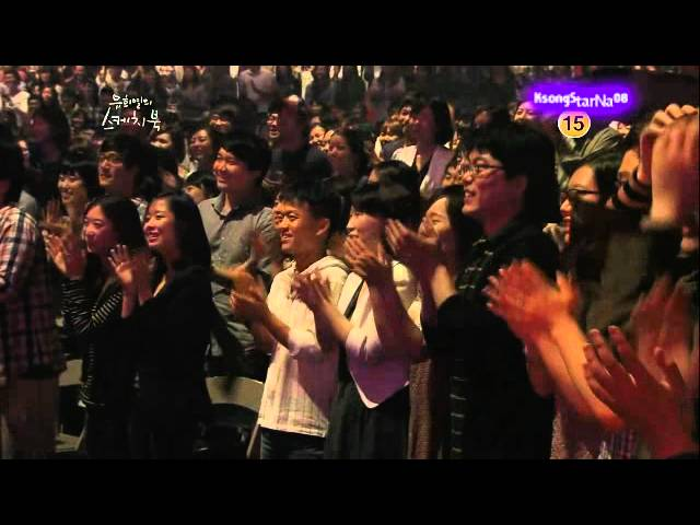 Sung Si Kyung - 미소천사 ^^ Smiling angel (2011.9)