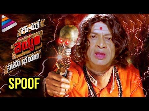 Intlo Deyyam Nakem Bhayam Movie Spoof | MS...