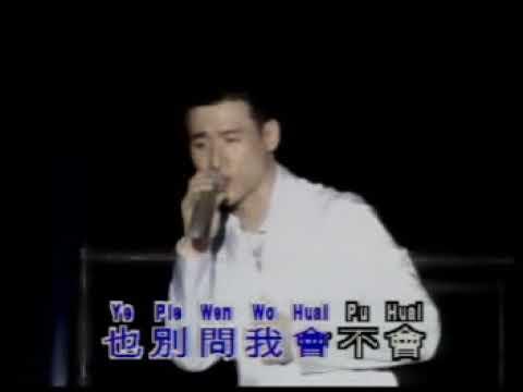 Pie Wen  - Jacky Cheung