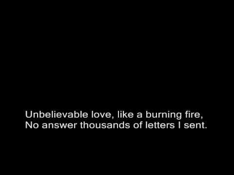 Celebrate The Nun - Unattainable Love [With lyrics]