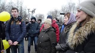 В Казани в парке «Крылья Советов» прошел несогласованный митинг против коррупции