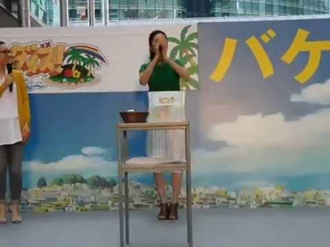 岩本乃蒼 超☆汐留パラダイス