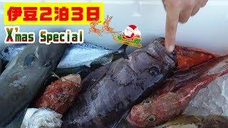 【クリスマススペシャル企画#6】釣った魚で山小屋クリスマスパーティー(調理編)