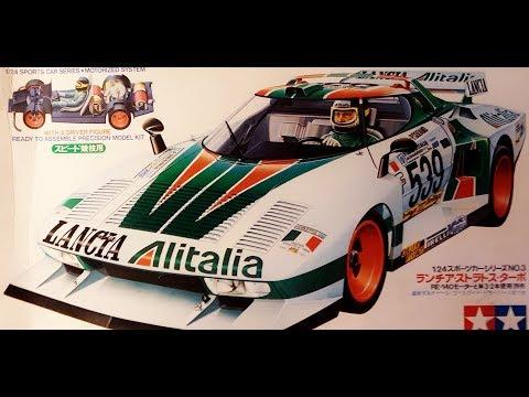Vintage lancia Stratos turbo model kit review