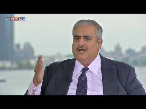 وزير الخارجية البحريني: لم نصل مع قطر لأرضية مشتركة لحل الأزمة  - نشر قبل 2 ساعة