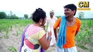 रामलाल के कोढ़िया कनिया | RAMLAL MAITHILI COMEDY Video