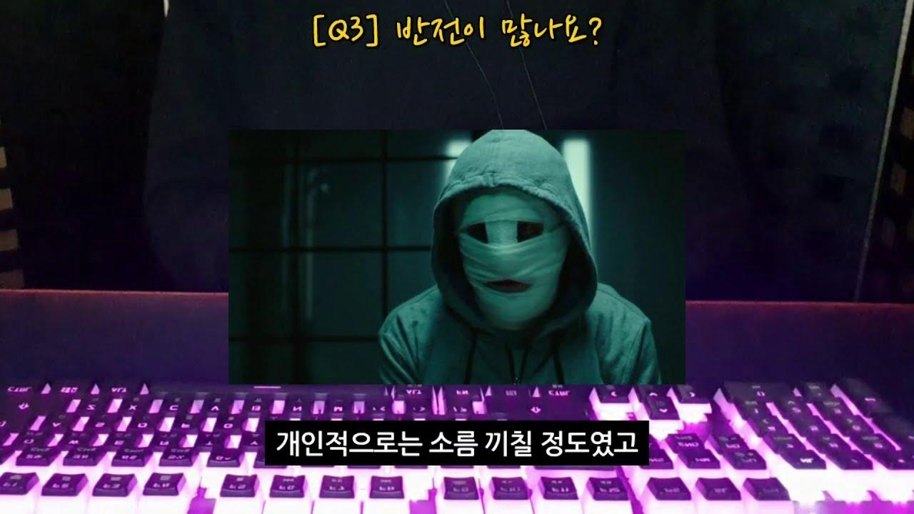 타임 패러독스 '3번의 반전과 3번의 충격!' 반전 영화 Predestination 리뷰 movie review
