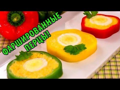 В духовке, Перец фаршированный, рецепты с фото на