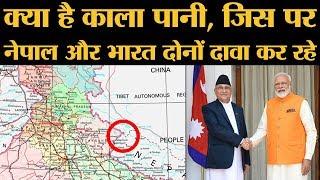 India ने अपने Map में KalaPani दिखाया, Nepal ने ऐतराज जताया | The Lallantop