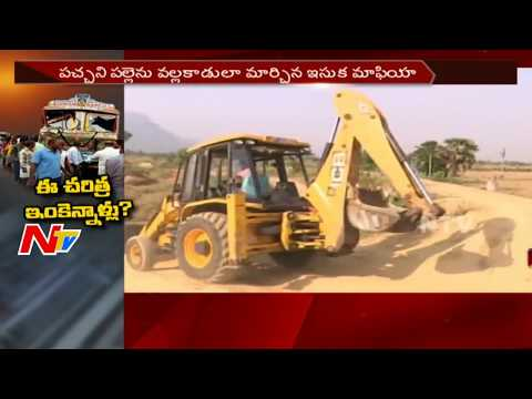 Suspense Continues on Yerpedu Accident Issue || Sand Mafia || NTV