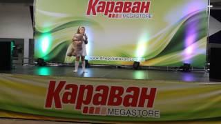 БАЛУ - Дарья Попова
