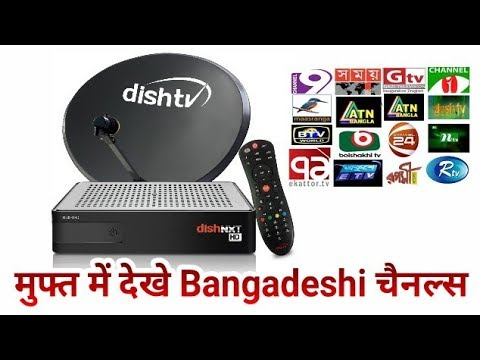 How To Watch Bangladesh Channels In Dish Tv For Trick Watch Full