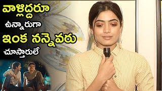 Rashmika Mandanna Talks About Devadas Movie Offer | Nagarjuna | Nani | Aakanksha Singh | NewsQube