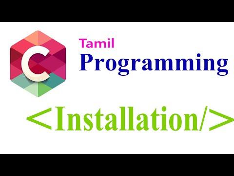 C programming tutorial-01| C language | Basic Installation Software | Tamil | M42 TECH thumbnail