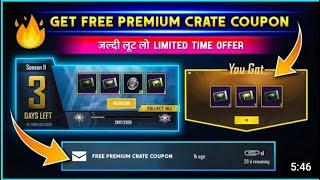 #PUBG   gat premium classis and supply crate coupon in PUBG MOBILE NEW recall Event ||kaka gaming