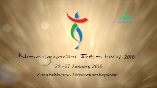 Rhythm of the Night Nishagandhi 2016 Promo