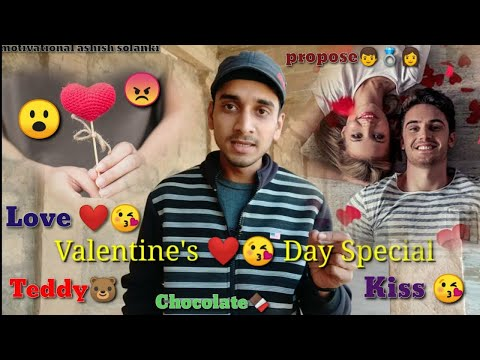 Valentine's Day Special - Love Motivation | Valentine's Day Special Video By Ashish Solanki (Hindi)