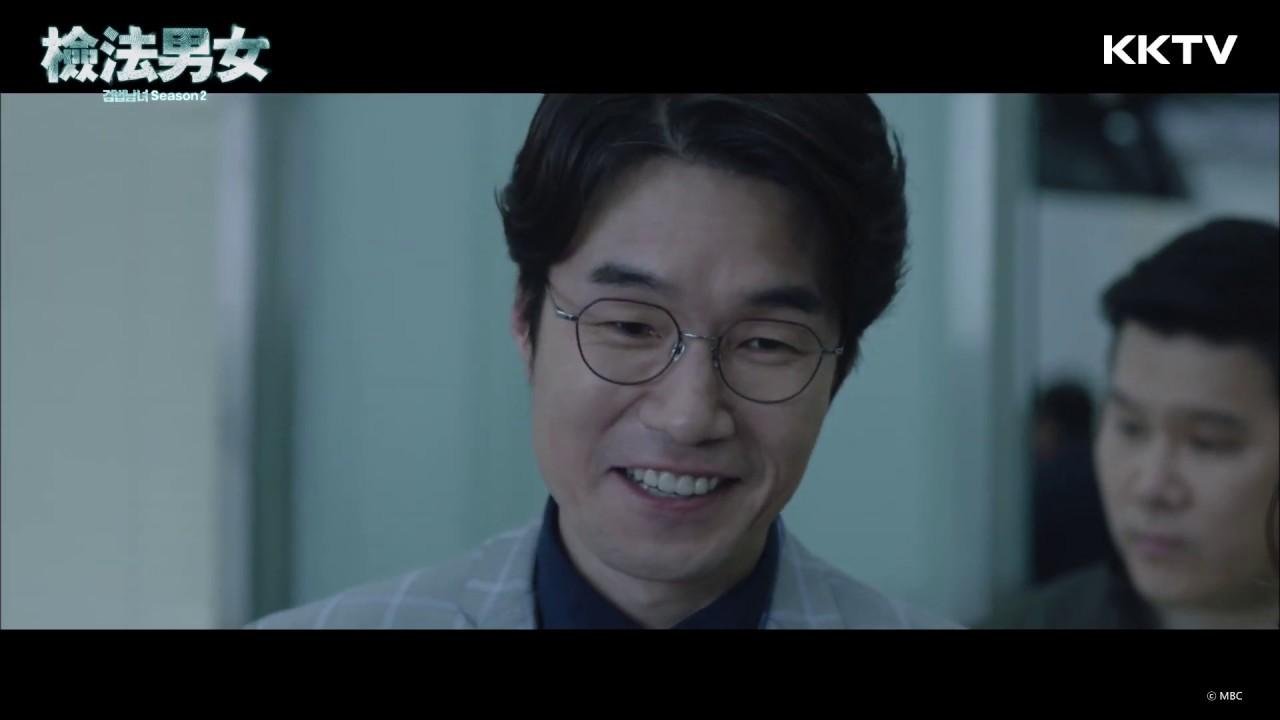《檢法男女2》急診室醫生和法醫的立場衝突-EP05 精彩片段  KKTV 線上看 - YouTube