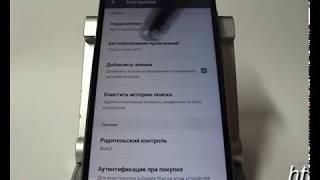 Если установленные приложения не добавляются на главный экран Meizu
